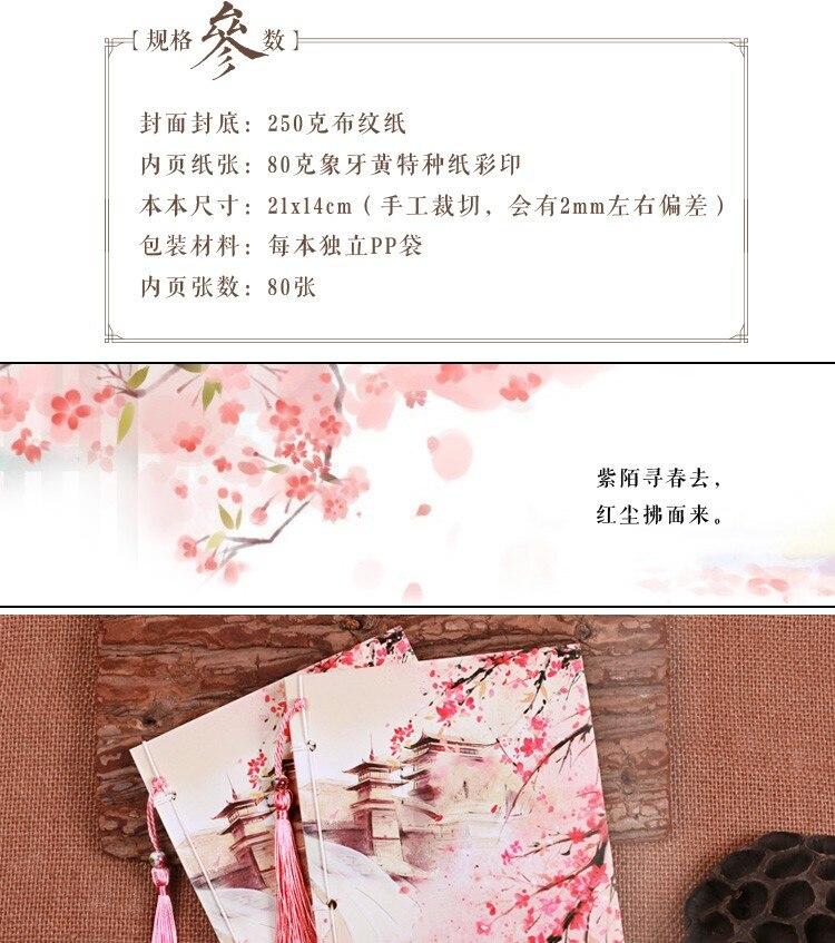 Programa Nuevo venir flor Pavilion patrón vintage notebook para ...