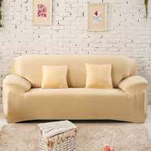 UXCELL Piccocasa Household Sofa Couch Elastic Strap Stretch Cover Slipcover Beige 77''-91''