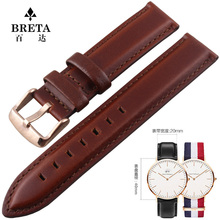 New leather watch with accessories for daniel wellton DW black brown 13 17 18 19 20MM button buckle watch strap