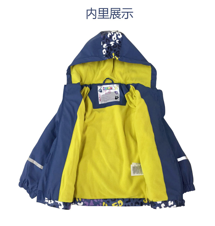 Baby Kids Casual Outerwear Coat Girls Outdoor Jacket Windproof Raincoat Clothes