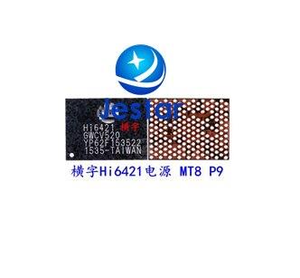 HI6421GFC  power ic for huawei P6