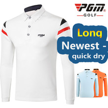 2017 autumn winter PGM golf apparel men's Quick Dry High elasticity  Thick Long Sleeved Golf T-shirt softness Polo Shirt