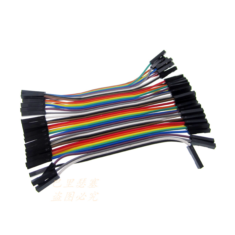 40pcs/lot 10cm 2.54mm 1pin 1p-1p Female To Female Jumper Wire Dupont Cable