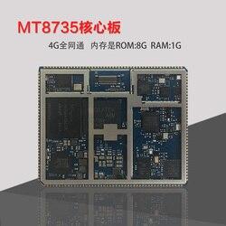 W MTK8735 płyty głównej z MTK8735 płyta rdzenia jest LTE