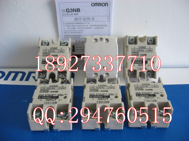 где купить [ZOB] 100% new original OMRON Omron solid state relays G3NB-240B DC5-24V --3PCS/LOT дешево