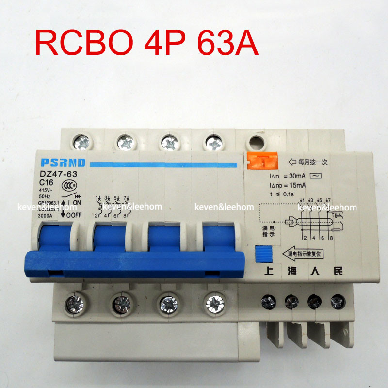 high quality DZ47LE 4P 63A 220 380V Small earth leakage circuit breaker Household leakage protector switch RCBO DZ47LE-63A dz47le 3p n 40a 30ma 230 400v small leakage circuit breaker dz47le 40a household leakage protector switch