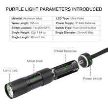 9 LED UV Flashlight Torch Light 395nm Ultra Violet Light Blacklight UV Lamp Torch AAA Battery For Marker Checker Detection