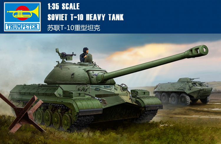 Trumpet 05545 T-10 heavy-duty tank of Soviet Union at 1:35 Assembly model hobbyboss rising soviet t 35 heavy tanks 1938 1939 annual production of 83843