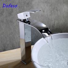 Dofaso brass bathroom basin faucet mixer deck mount cold and hot water faucets