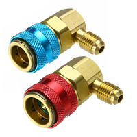 1 Pair Brass AC R134A System Adapters 1 4 SAE Male Mayitr Car Automotive Air Conditioning