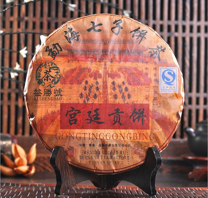 Palace Tribute Cake 357G Special Menghai Qizi cake Yunnan Aged Puer cooked tea ripe puer rich stronger flavor