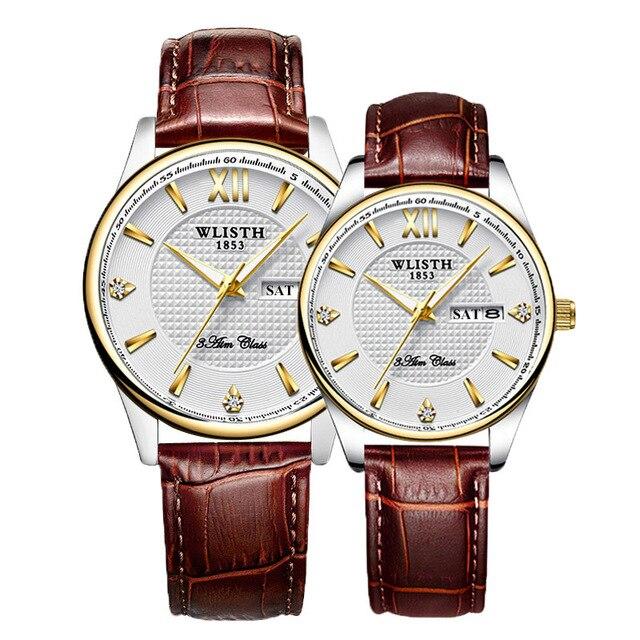 Couple High Quality Watch Set 4