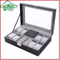 Black 30 20 8cm 2 In One 8 Grids 3 Mixed Grids Leather Watch Case Storage