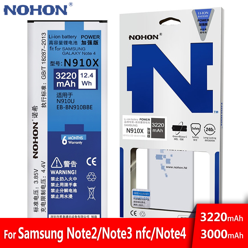 NOHON Battery For Samsung Galaxy Note 2 3 4 Note2 N7100 Note3 NFC N9000 High Capacity
