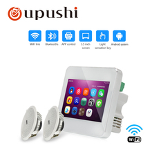 Oupushi Intelligent Small Wall Amplifier Touch Screen Bluetooths Wifi Connection With In Wall Ceiling Speaker