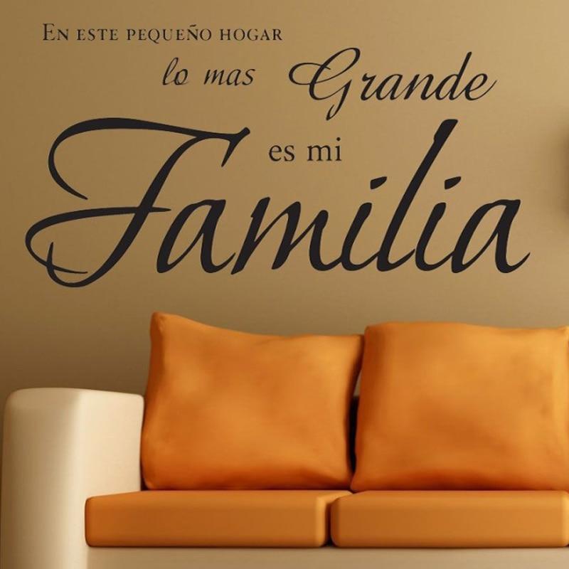 Spanish Family Quote En este hogar lo mas grande es mi familia Vinyl Wall Sticker Art De ...