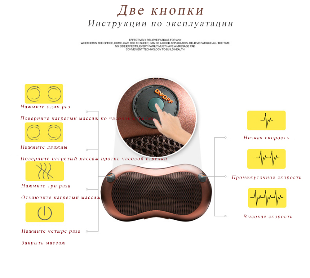 neck massager (9)