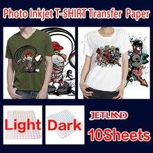 A4 струйная термопереводная бумага для печати на футболке, фотобумага для темного цвета или светильник, 10 листов/упаковка