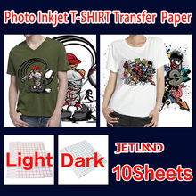 8e8750532 A4 de calor de inyección de tinta de papel de transferencia de camiseta de  papel fotográfico para oscuridad o luz ropa de color .