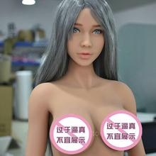 165CM factory hot selling  Solid Silicone Sex Doll Vagina/Anus/Oral,Realistic Male Love Built-In Skeleton Real Pussy