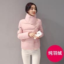 2016 новая зимняя куртка женщин короткий толстый тонкий Корейской моды показать тонкие студенты все матч теплый пальто