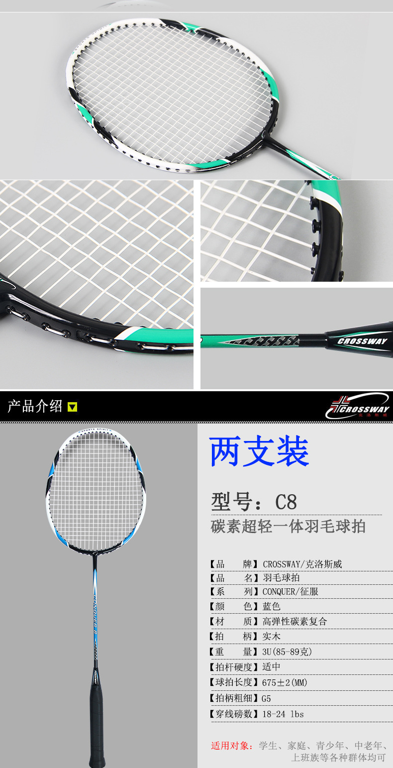 Crossway 2Pcs Best Doubles Match Badminton Rackets Carbon Smash Championships Shuttlecock Speedminton Racquets Equipment Kit Set 20