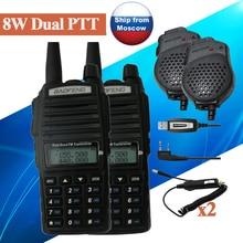 Walkie Talkie Pair BAOFENG UV-82 8w UV-82HX 2 Way Radio Sister px-2r UV-5R UV-b5 UV 5+Double PTT Headset+SP+Cable+Antena