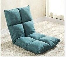 Image 5 - Dmuchana sofa krzesło tatami poduszki podłogowe łóżko krzesło mały składany kanapa z funkcją spania łóżko