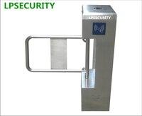 LPSECURITY swing barrier for pedestrian access control/swing turnstile/motorized barrier turnstile