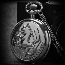 Anime Fullmetal Alchemist Pocket Watch World of Watches