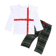 Christmas Brother Sister Matching Pajamas