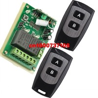 Free Shipping 12V 2CH RF Car Door Switch Smart Home Controller Radio Control Rf Momentary Switches