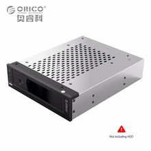 Internal Hard Disk Drive Holder 5.25 in to 3.5 in SATA HDD Converter Mobile Rack for 5.25 CD-ROM Slot Tool Free Stainless Steel