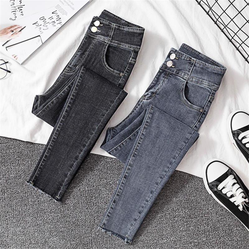 JUJULAND High Waist Jeans Button Fly Full Length Plus Size Blue Jeans For Women Stretch Jeans Skinny Pencil Women Jeans 8288