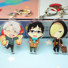 Yuri On Ice Keychain Pendant – as photos