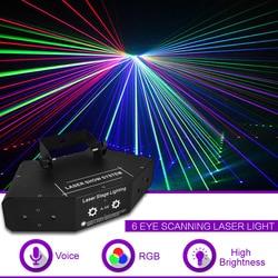 Sharelife 6 oczy  pełny kolor RGB DMX wiązki sieci skanowania laserowego światło w domu koncert Party DJ oświetlenie sceniczne dźwięk Auto a-X6