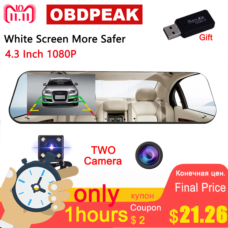 Car DVR Camera Dash Cam White Mirror 4.3 FHD 1080P Dual Lens Car Auto DVR Mirror Recorder Car Rearview Mirror G-sensor DVRs цена