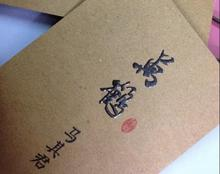 350gsm/460gsm kraft paper business card,350gsm/460gsm brown card,high quality special card