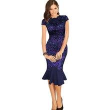 Mujeres celeb vintage elegante floral de la flor púrpura del cordón elástico wiggle bodycon sirena cola de pescado de noche party dress