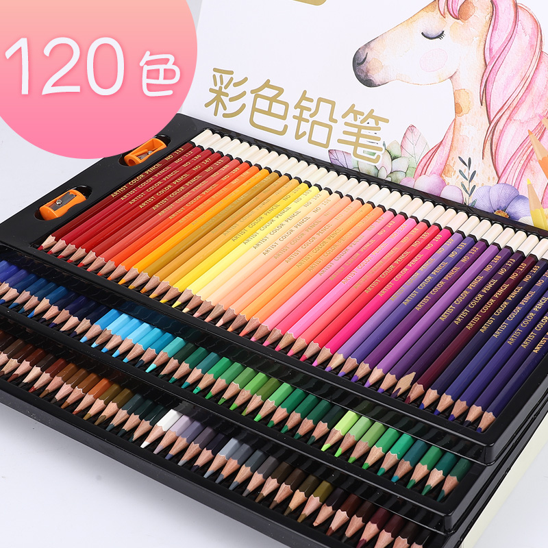 120 color professional artist color pencils for student sketch coloring hand-painted drawing color pencils120 color professional artist color pencils for student sketch coloring hand-painted drawing color pencils