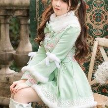 Принцесса сладкий Лолита пальто конфеты дождь зимний женский день сладкая принцесса с длинным рукавом волос Пальто Длинные leng C22CD7234