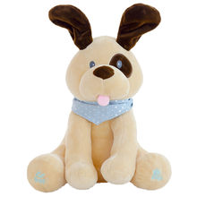 2018 New 30cm Peek Dog Play Hide And Seek Cartoon Plush Toy Cute Music Dog Doll Stuffed Electric Interactive Toys Drop Shipping(China)