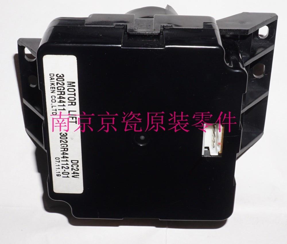 Utilisé Bien Kyocera 302GR44112 MOTEUR ASCENSEUR pour: KM-2540-3060 3050-5050 TA300i 420i 520i 250ci-500ci FS-9530DN 9130DN KM-C2520 C3225