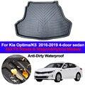 Автомобильный задний поднос для багажника  Ковровые Коврики для ковров  коврик для Kia Optima K5 2016 2017 2018 2019 4-дверный седан