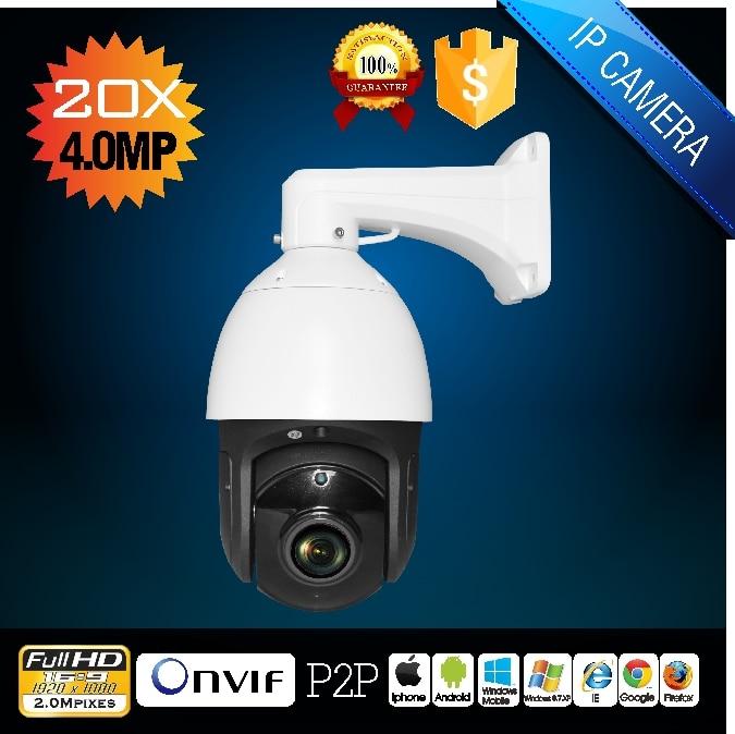 Низкая стоимость 4mp автоматическое отслеживание ip ptz Камера H.265 Ночь Версия 150 м IP PTZ ONVIF 2.4 P2P IP 4mp отслеживание PTZ Безопасности Камера