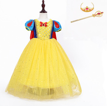 New childrens snow princess dress girls Christmas Halloween costumes performance clothing(send a cloak)
