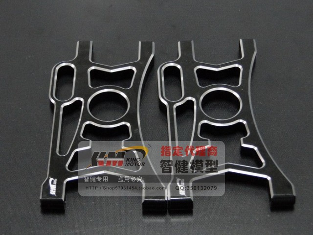 1/5 Rc Car racing parts Alloy Rear lower arm(dark) for baja 5b/5t/5sc king motor truck rear lower arm for 1 5 hpi baja 5b 5t 5sc
