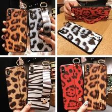 Leopard mobile phone case for iPhone5 6S 7 8 wristband bracket anti-drop iPhoneX XS XR Max/iPhone5E 6 8Plus