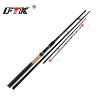 FTK 60% Carbon Carp Fishing Rod with Three Types Rod Tip 3 Sections Feeder Fishing Rod Surper Hard Fishing Rod