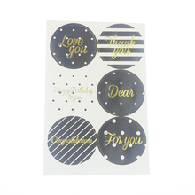 Gold Black stickers Party Birthday Love you Stamp DIY Handmade For Notebook Cake Baking label Adhesive Pack Xmas Sealing Sticker 90pcs pack for you candy color sealing sticker stationery gift bakery stickers cookies label supply